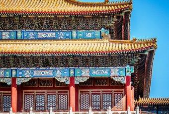 China – Verbotene Stadt