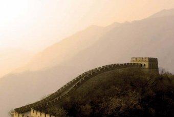 China – Chinesische Mauer